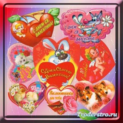 Клипарт для фотошопа - Мини валентинки