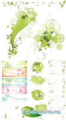 Векторный клипарт - Flower Mix 3