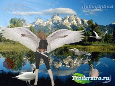 Шаблон для фотошопа - Лебединое озеро