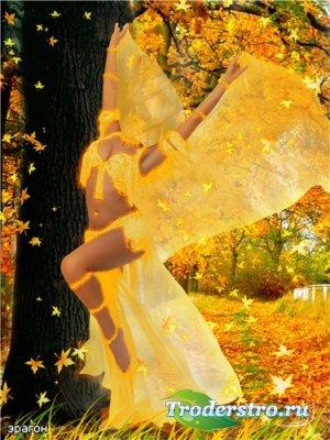 Женский шаблон для фотошоп – Осенний танец