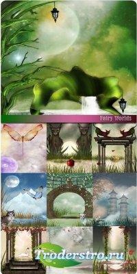 Фоны для фотошопа - Fairy Worlds / Сказочный мир