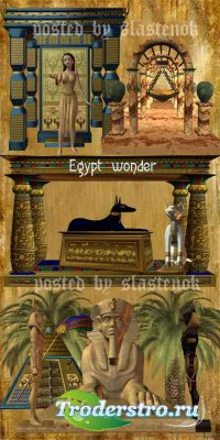 Клипарт - Еgypt wonder / Загадки Египта