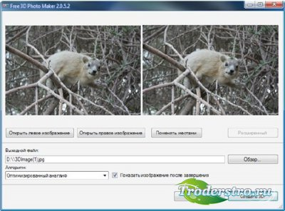 Free 3D Photo Maker 2.0.5.2 Rus/ML