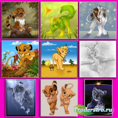 Мультяшные тигры и львы