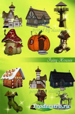 Клипарт - Волшебные домики