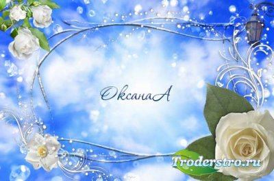 Рамка для фотошоп  - Белые розы