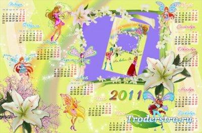 Рамка и рамка - календарь на 2011 год для фотошоп - Winx