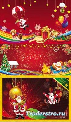 PSD исходники - Happy New Year / С Новым Годом