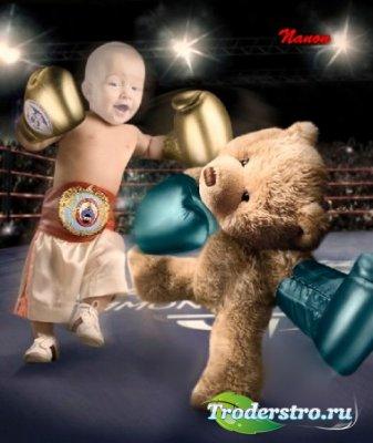 Детский шаблон для фотошоп - Малыш-боксер