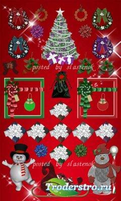 Клипарт для фотошопа - Новогодние украшения