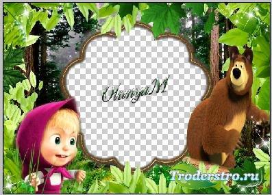 Детская рамка для фото - Маша и медведь