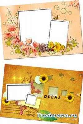 Рамка-Золотая осень