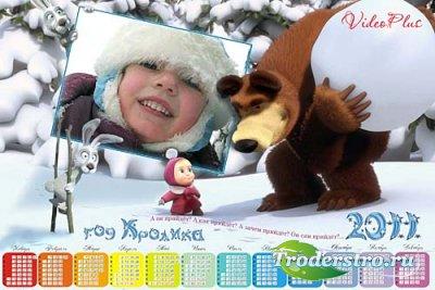 Календарь 2011 - Маша и Медведь