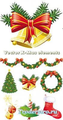 Векторный клипарт - Рождественский набор