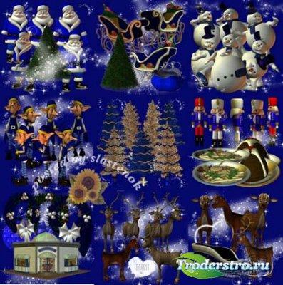 Клипарт - Веселого Нового года и Рождества