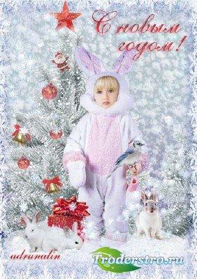 Детский шаблон фотошоп - Малыши кролики под ёлкой