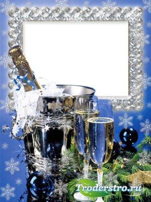 Рамочка для фото -Бокалы шампанского