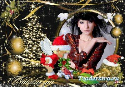 Рамка для Photoshop – С Рождеством