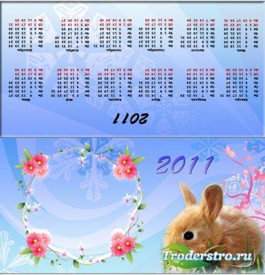Настольный календарь на 2011 год - Кролик BS