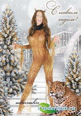Женский шаблон фотошоп - Грациозная девушка и леопард