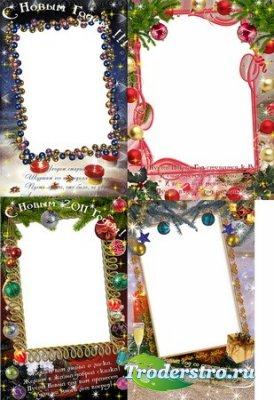 Поздравительные открытки с Новым Годом