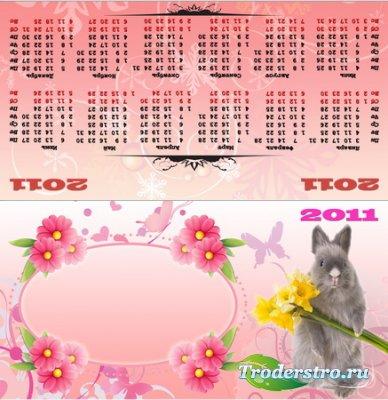 Настольный календарь на 2011 год - Кролик RS
