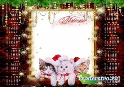 Новогодний  календарь - рамка  на  2011г.  для photoshop - Веселая компания