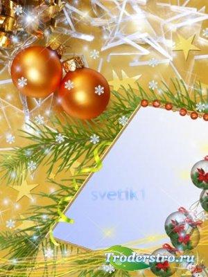 Рамка для фотошопа - Новогодние звезды