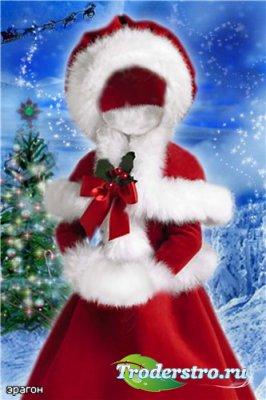 Детский шаблон для фотошопа – Снегурочка