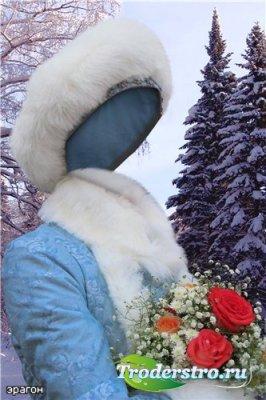 Женский шаблон для фотошопа – Снегурочка с цветами