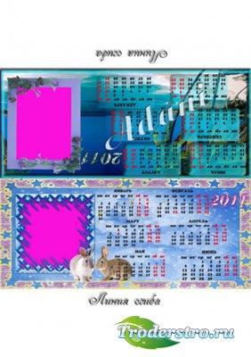 Настольный календарь на 2011 год - Зима и Лето