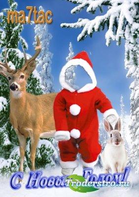Шаблон для фотошопа – Маленький Санта
