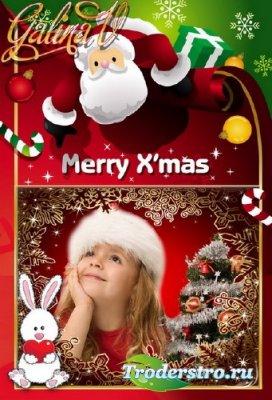 Детские фоторамки - Весёлого Рождества!