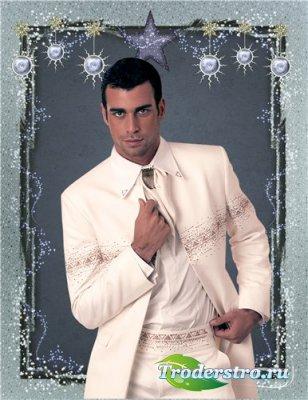 Мужской шаблон для фотошоп - Новогоднее поздравление