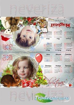 Календарь - домик на 2011 год – Новогодний сюрприз