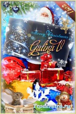 PSD-исходник - Весёлое Рождество с Санта Клаусом