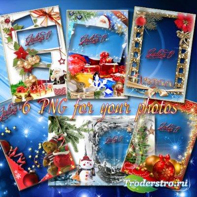 Рамки для Ваших Новогодних фото