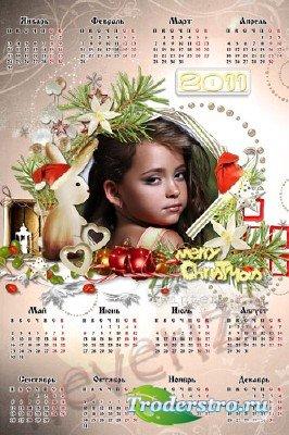 Календарь на 2011 год – Яркая зима
