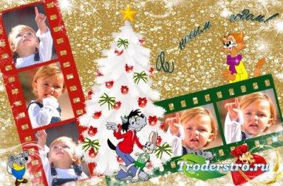 Новогодняя рамка для фотошоп на 5 фото Давайте жить дружно