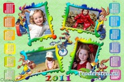 Календарь рамка на 4 фото с символом года Neskvik