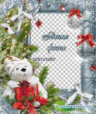 Зимняя рамка фотошоп - Белый медвежонок