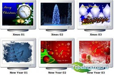 Новогодние скринсейверы на рабочий стол (2010, 12 шт.)