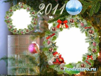 Рамка-календарь для фотошопа на 2011 год - Новогодние Игрушки