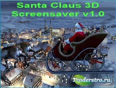 Новогодняя заставка - Santa Claus 3D Screensaver v1.0 (2010)