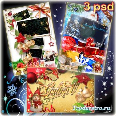 Psd-исходники - Счастья в Новом 2011 году!