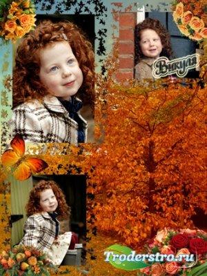 Рамка для фотошопа - Осенние цветы