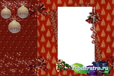 Рамка для фотошопа - Новогодние подарки