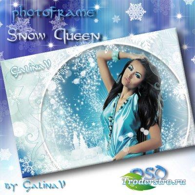 Рамка для фотошопа - Снежная королева