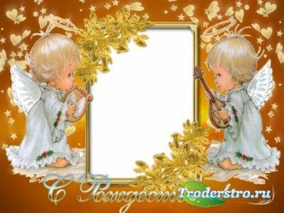 Рамка для фотомонтажа – Рождественская с ангелами
