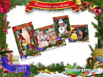 Рамки для фотошопа - Новый год